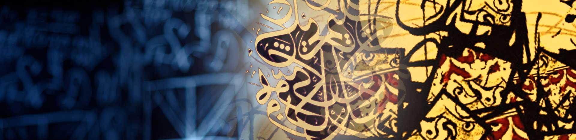 Idioma árabe