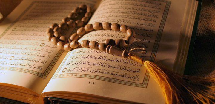 Escritura árabe en El Corán