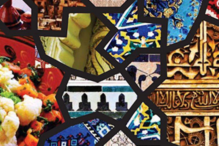 Cultura árabe en Bilbao