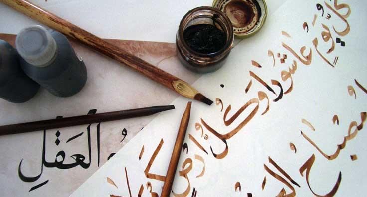 Talleres cultura árabe